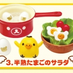 Re-ment Miniature Sanrio San-X Rilakkuma Breadfast Kitchen Eggs Set # 3