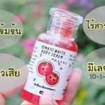 หัวเชื้อมะเขือเทศ Tonato white body serum ราคาปลีก 50 บาท / ราคาส่ง 40 บาท