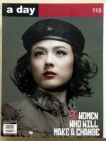 a day 115 ฉบับ 50 Women who will make a change