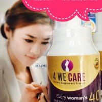 4 WE CARE