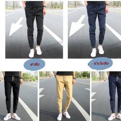 2แบบ+ใหญ่พิเศษ!!กางเกงสแล็คขาจั๊มพ์ แนวๆ เส้นตัด สีน้ำเงิน ดำ เบจ size 26-38