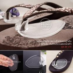 แผ่นเจลกันกัด เหมาะสำหรับรองเท้าคีบ ช่วยกันกัด กันลื่น ลดการเสียดสีบริเวณซอกนิ้วเท้า และจมูกเท้า