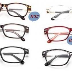แว่นสายตา กรอบบาง เบา TR90 โลหะผสมทูโทน สี ดำเงา ดำด้าน ชา แดง กระ