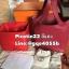 ทีจัดระเบียบกระเป๋า Picotin22 thumbnail 1