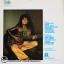 T- Rex Marc Bolan - Tanx 1973 thumbnail 2