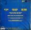 Jeff Beck - Guitar Shop 1989 1lp thumbnail 2
