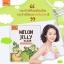 Melon Jelly Klear เจลลี่เมล่อน แบรนด์เอมิ ราคาพิเศษ 55 บาท thumbnail 2