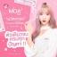 MOA มาเด้ Super Collagen 90% 2in1 มาเด้+เมโส ในหลอดเดียว ราคาปลีก 70 บาท / ราคาส่ง 56 บาท thumbnail 6