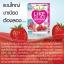 Like Slim by TK เครื่องดื่มลดน้ำหนัก 4 สูตร (กล่องเล็ก ขนาด 5 ซอง) ราคาปลีก 70 บาท / ราคาส่ง 56 บาท thumbnail 8