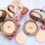 Gina Glam Pure Natural Pressed powder แป้งพัฟจีน่าแกลม ราคาปลีก 120 บาท / ราคาส่ง 96 บาท thumbnail 3