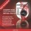 Cherry Kiss Sunscreen (C-kiss) กันแดดซีคิส (แพ็คเกจใหม่) ราคาปลีก 160 บาท / ราคาส่ง 128 บาท thumbnail 2