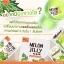 Melon Jelly Klear เจลลี่เมล่อน แบรนด์เอมิ ราคาพิเศษ 55 บาท thumbnail 7