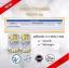 Chita Collagen Premium ชิตะ คอลลาเจน เกรดพรีเมี่ยม บำรุงผิว บำรุงผม กระดูก ช่วยบำรุงล้ำลึก จากปลาทะเล เสริมแคลเซี่ยม 180,000mg. บรรจุ 120g. (1 กระป๋อง) thumbnail 5