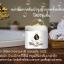 Queen White Perfect Cream โสมควีนไวท์ ราคาปลีก 150 บาท / ราคาส่ง 120 บาท thumbnail 4