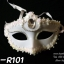 หน้ากากแฟนซี Fancy Party Mask /Item No. TL-R101 thumbnail 1