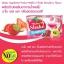 Mabo S Shake Strawberry Slim น้ำสตรอเบอรี่ลดน้ำหนัก ราคาปลีก 120 บาท / ราคาส่ง 96 บาท thumbnail 3