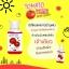 หัวเชื้อมะเขือเทศ Tonato white body serum ราคาปลีก 50 บาท / ราคาส่ง 40 บาท thumbnail 2