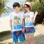 เสื้อคู่รัก ชุดคู่รักเที่ยวทะเลชาย +หญิง เสื้อยืดสีขาวลายคนติดเกาะ กางเกงขาสั้นลายต้นมะพร้าวโทนสีส้มฟ้า +พร้อมส่ง+ thumbnail 1