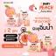 Baby Peach Sunscreen กันแดดลูกพีช ราคาปลีก 150 บาท / ราคาส่ง 120 บาท thumbnail 2