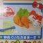 Re-ment Sanrio miniature Hello Kitty Birthday thumbnail 1