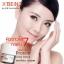 ครีมเมโส X'BEiNO Protein Ultra Moist Soothing Cream ราคาปลีก 230 บาท / ราคาส่ง 184 บาท thumbnail 4