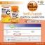 Aura (ออร่า) วิตามินซี 1,000 ไบโอซี หน้าใส สุขภาพดี มีออร่า ราคาปลีก 150 บาท / ราคาส่ง 120 บาท thumbnail 3