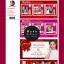 ผลงานออกแบบตกแต่งร้านค้าออนไลน์ แต่งร้านค้าออนไลน์ 084-1228823 line: ultartuk thumbnail 4