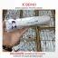 X'BEiNO Micro Essence Protein Cream ไมโครเอสเซนซ์ โปรตีนครีม เมโสเกาหลี ของแท้ อย.ไทย ราคาปลีก 170 บาท / ราคาส่ง 136 บาท thumbnail 2
