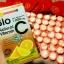 Aura (ออร่า) วิตามินซี 1,000 ไบโอซี หน้าใส สุขภาพดี มีออร่า ราคาปลีก 150 บาท / ราคาส่ง 120 บาท thumbnail 1
