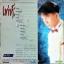 LP เทห์ อุเทน พรหมมินทร์ - บูชาครู 2 ปก VG+ แผ่น NM thumbnail 2