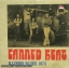 Canned Heat - Illinois Blues 1973 1Lp N. thumbnail 1