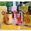 โจโจบาออยล์ jojoba oil มาดามเฮง thumbnail 2