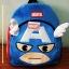 กระเป๋าเป้ Captain America สินค้าลิขสิทธิ์แท้ (มาใหม่ล่าสุด) thumbnail 1