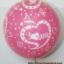 """ลูกโป่งกลมสีชมพู ช็อคกิ้งพิงค์ พิมพ์ลาย I Love You ไซส์ 12 นิ้ว แพ็คละ 10 ใบ (Round Balloons 12"""" - Printing I Love You Chocking Pink latex balloons) สำเนา thumbnail 1"""