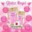 Gluta Angle MAX กลูต้าแองเจิ้ล กูลต้าแท้ นำเข้าจากญี่ปุ่น ราคาพิเศษ 100 บาท thumbnail 3
