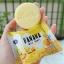 สบู่นมกล้วย ลามิ Banana Milk Honey Natural Soap ราคาปลีก 30 บาท / ราคาส่ง 24 บาท thumbnail 1