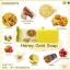 สบู่น้ำผึ้งทองคำ ออร่าริช ราคาปลีก 45 บาท / ราคาส่ง 36 บาท thumbnail 5