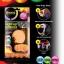 ลูกโป่ง LED สีส้ม แพ็ค 5 ชิ้น ไฟสว่างเหมือนโคมไฟ (LED Orange Balloon - LED Fixed Mode) thumbnail 2