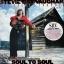 stevie ray vaughan - soul to soul 1lp thumbnail 1