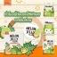 Melon Jelly Klear เจลลี่เมล่อน แบรนด์เอมิ ราคาพิเศษ 55 บาท thumbnail 11