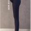 PK114201 กางเกงสกีนนี่คนท้องโทนสีกรม มีผ้าพยุงท้อง thumbnail 6