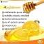 Honey Gold Soap 9 By Aura Rich สบู่ล้างหน้าน้ำผึ้งทองคำ ราคาปลีก 110 บาท / ราคาส่ง 88 บาท thumbnail 5