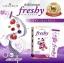 Colla Rich Freshy mix berry 4 in 1 คอลลาริช เฟรชชี่มิกซ์เบอร์รี่ ราคาปลีก 160 บาท / ราคาส่ง 128 บาท thumbnail 6