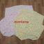 mm456 กางเกงในคนท้อง พิมพ์ลายดอกไม้ และ การ์ตูน น่ารักๆ มาให้เลือก2สี มีสายปรับอายุครรภ์ได้คะ thumbnail 1