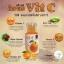 Serum Vit C เซรั่มวิตซี โสมควีน By White Perfect ราคาปลีก 45 บาท / ราคาส่ง36 บาท thumbnail 3