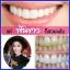 ยาสีฟัน whitening 3D thumbnail 2