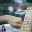 X'BEiNO Micro Essence Protein Cream ไมโครเอสเซนซ์ โปรตีนครีม เมโสเกาหลี ของแท้ อย.ไทย ราคาปลีก 170 บาท / ราคาส่ง 136 บาท thumbnail 4