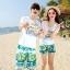 เสื้อคู่รัก ชุดคู่รักเที่ยวทะเลชาย +หญิง เสื้อยืดสีขาวคู่รักนอนอาบแดด กางเกงขาสั้นสีเขียว +พร้อมส่ง+ thumbnail 1