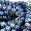หิน ไคยาไนท์ 10 มิล (เนปาล) (1เส้น) thumbnail 1