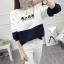 เสื้อแขนยาวแฟชั่นพร้อมส่ง เสื้อแขนยาวแต่งสีขาวสลับกรม แต่งสกรีนลายนกฮูก +พร้อมส่ง+ thumbnail 2